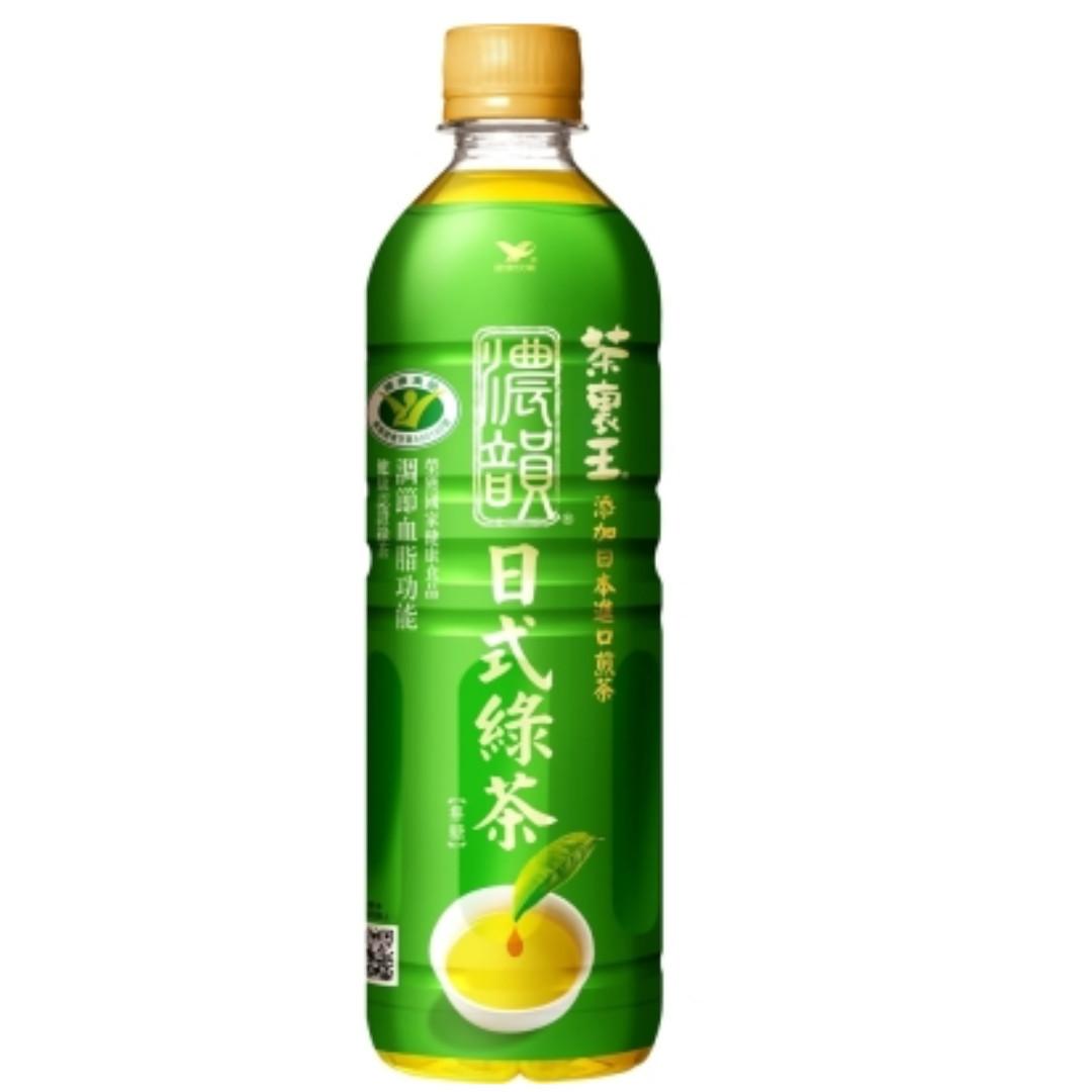 茶裏王 濃韻日式綠茶600ml