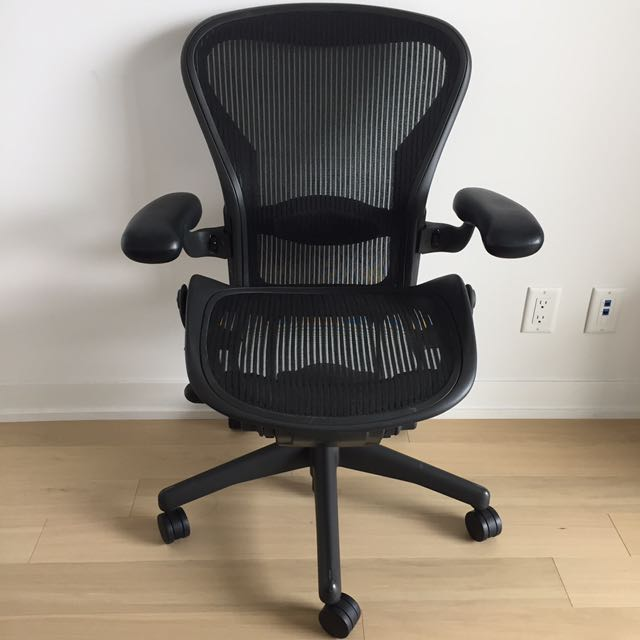Herman Miller Classic Aeron Chair (with Fully Adjustable Arms + Adjustable Lumbar Support)