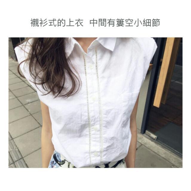 降🎉正韓 basic 襯衫式無袖上衣,白,F