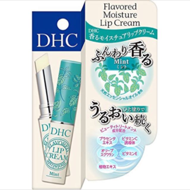 DHC護唇膏-薄荷