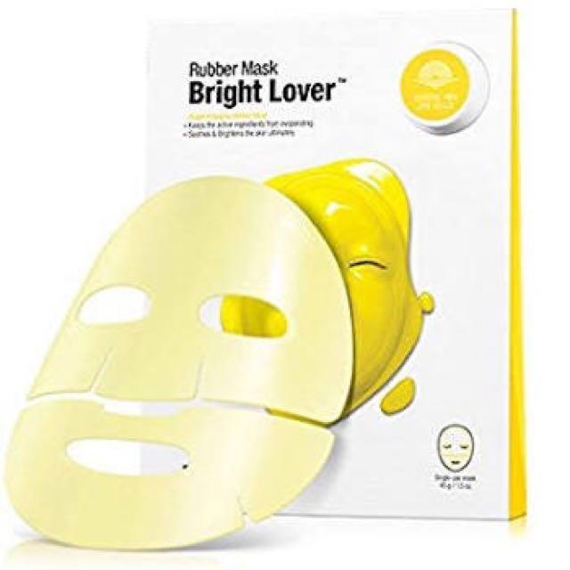 Dr. Jart Rubber Mask Bright Lover