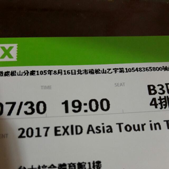 EXID B3區門票 見面會 哈尼