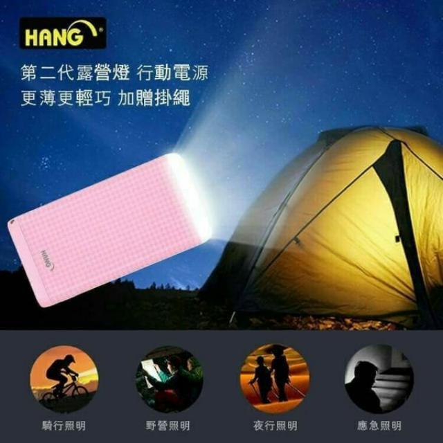 Hang 20000 露營燈行動電源 超好用!