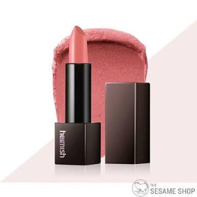 Heimish Dailism Mineral Rich Lipstick
