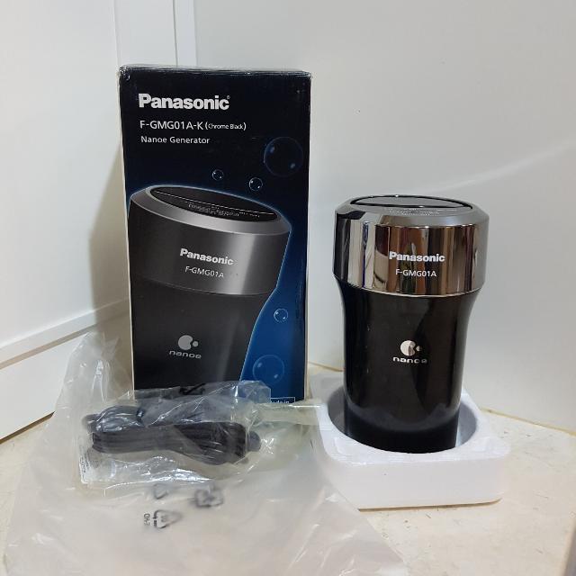 Panasonic Car Air Purifier Nanoe F-GMG01A-K