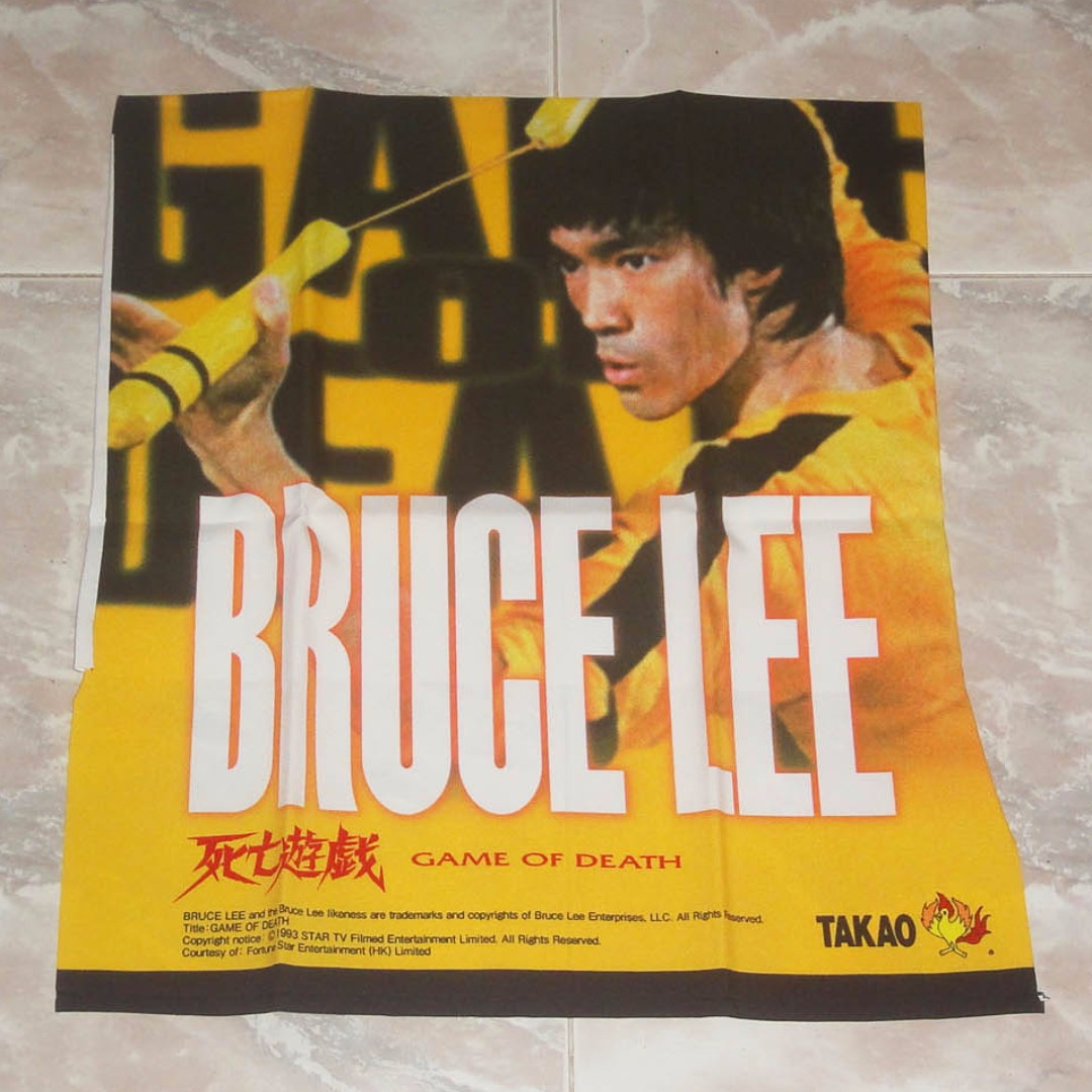 rare_bruce_lee__game_of_death_japan_prom