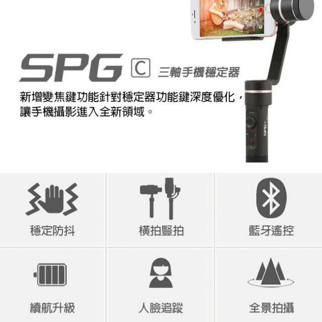 飛宇SPG C平衡器