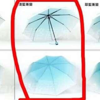 淺藍漸層折疊傘
