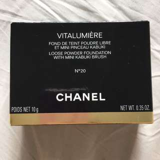 Chanel Loose Powder Foundation
