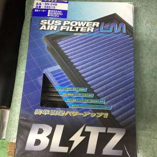 Blitz SUS performance Air Filter