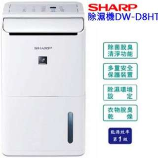 SHARP清淨除濕機DW-D8HT-W