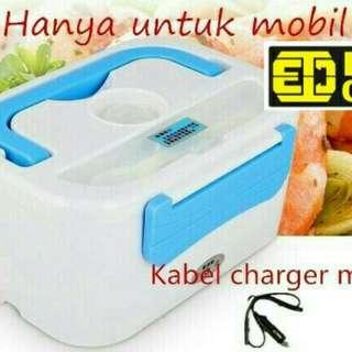 Car Lunch Box Electrik