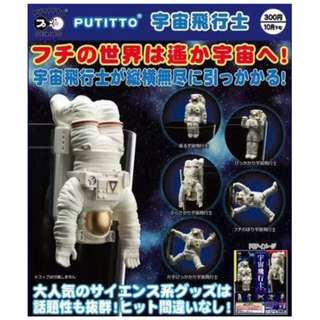 《預購》整組的太空人杯緣子 將於11.12月開始出貨