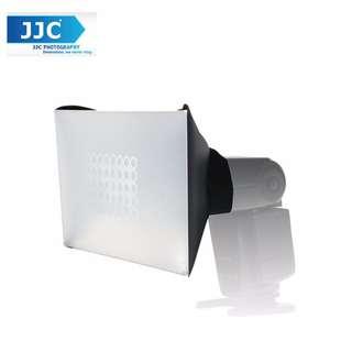 JJC PD-3 Universal Medium Flash Softbox for ALL External Speedlight Flash