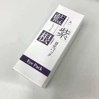 全新日本藍紫根眼膜30g