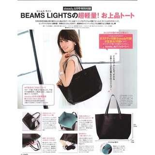 日本雜誌 steady 附贈 BEAMS LIGHTS PU皮 質感 大型托特包 單肩包 手提包 手提袋 購物袋