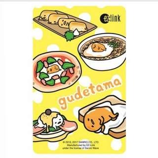 Design 3 - Gudetama Ezlink Cards