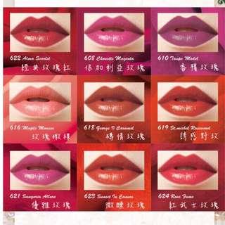 全新現貨‼️巴黎萊雅經典純色訂製唇膏全系列玫瑰色