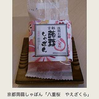 日本代購#人氣蒟蒻洗顏皂 [八重櫻]