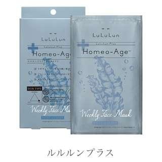 日本代購#lululun面膜升級版