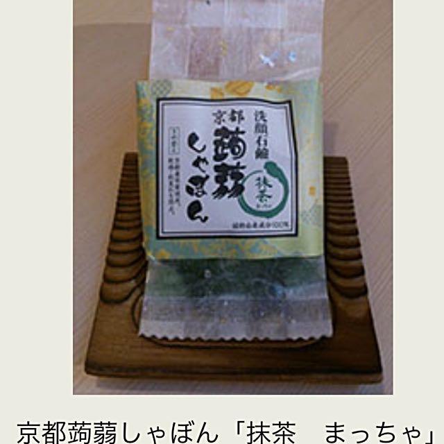 日本代購#人氣蒟蒻洗顏皂