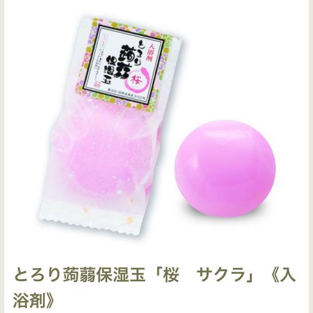 日本代購#限定✨蒟蒻入浴劑