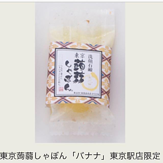 日本代購#人氣蒟蒻洗顏皂[東京香蕉]