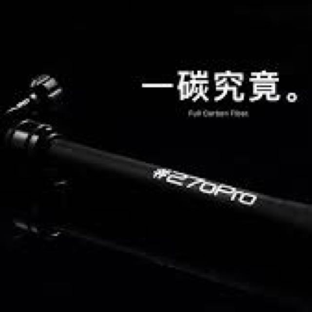 史上最強自拍桿 270pro 消光黑