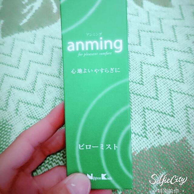 #手滑買太多🌟Anming. 日本香堂睡眠噴霧舒壓療癒精油