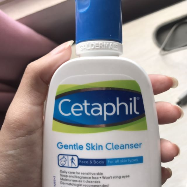 Cetaphil Gentle Skin 125ml