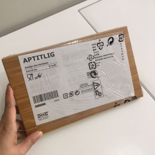 Ikea Aptitlig Bamboo Chopping Board 25x15cm