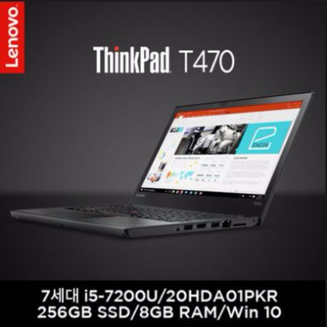 Lenovo T470 i5 SSD 256 \ Computer \IT