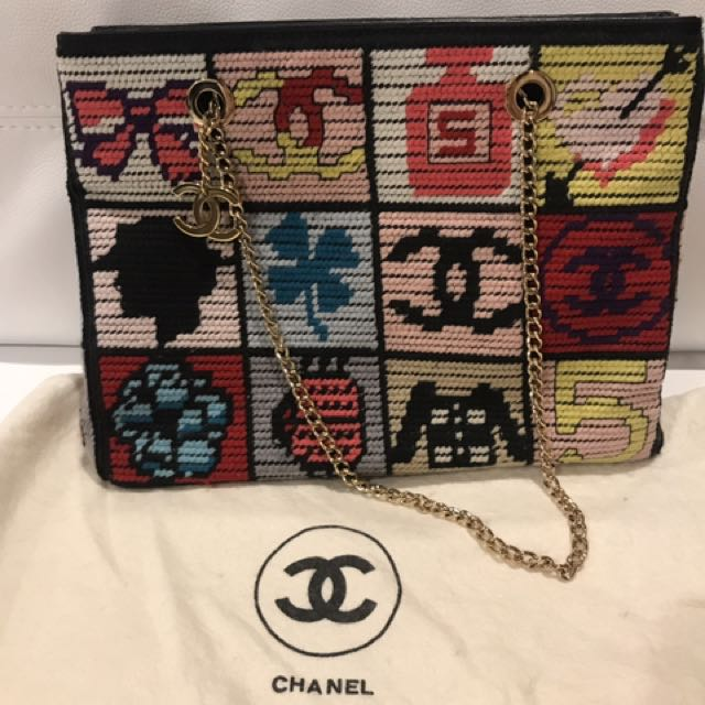 Limited Edition Chanel Multicolor Tweed Patchwork