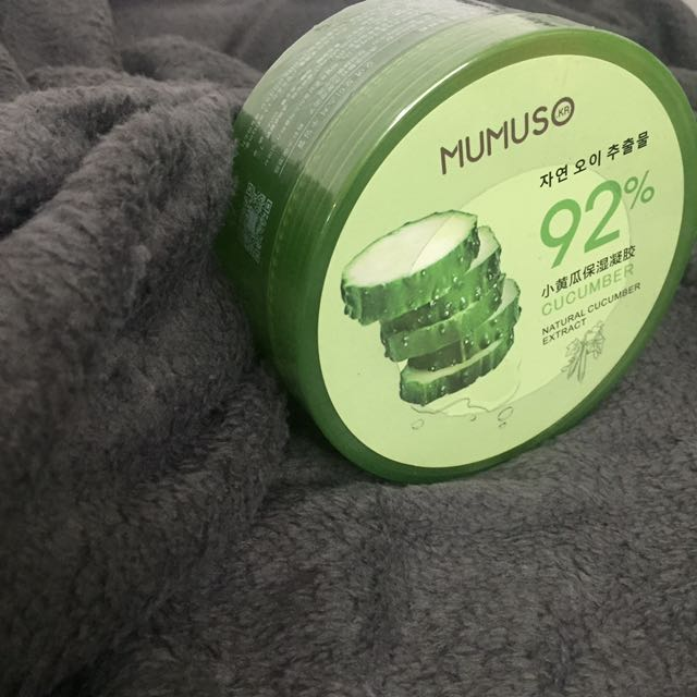 Mumuso Cucumber Gel