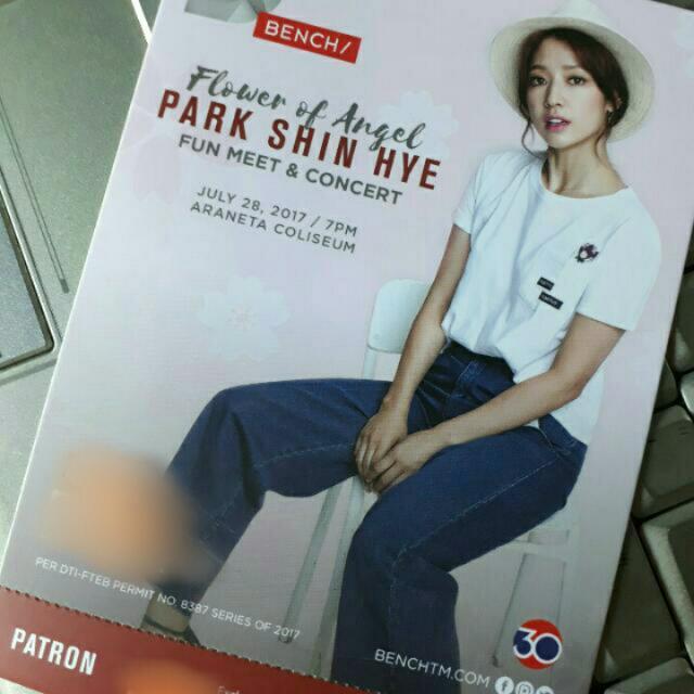 Park Shin Hye Ticket