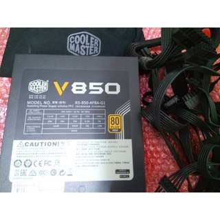 🚚 酷碼CM V850W/80+金牌/模組化/全日系/雙八