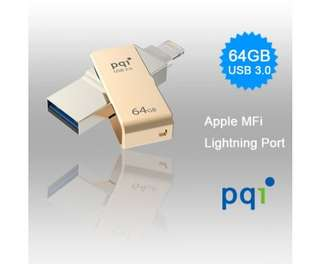 PQI iConnect Mini 6I04-064GR2001 Gold [Apple MFi] 64 GB Mobile Flash Drive w/ Lightning Connector for iPhones iPads Mac & PC USB 3.0 (6I04-064GR2001)