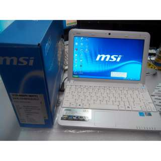 For Sale U130 White