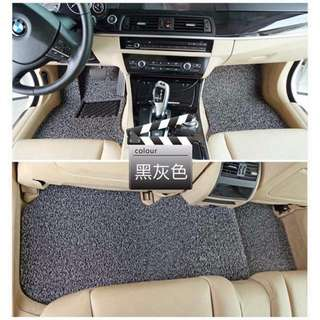 3 Pieces Car Mat