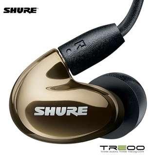 Shure SE846 4-Drivers In-Ear Earphones (Bronze)