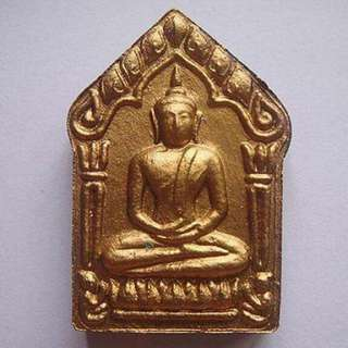 Phra Khunphaeng