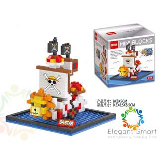 LOZ min 海賊王 one piece 鑽石積木 小顆粒 不是LEGO mini block 賽車 暑假玩 船 海盜船 桑尼號