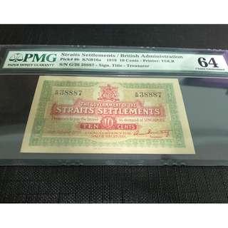 Straits Settlements, 1919, 10 cents, PMG 64