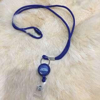 中華航空 華航識別證件吊帶 伸縮證件帶