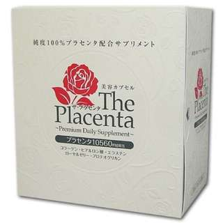 預購 日本 Metabolic The placenta 高含量胎盤素膠囊 美白丸