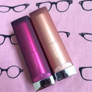 The Powder Mattes (Make me blush & Mauve it up). Used twice. Each @ 175 + shipping fee. Buy these 2 @ Php 300 + shipping fee.