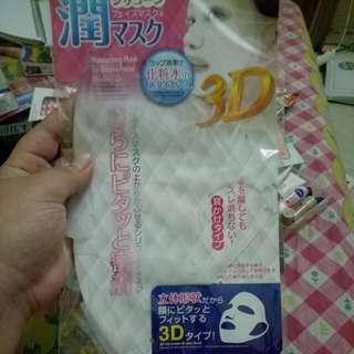 Silicon Mask Daiso