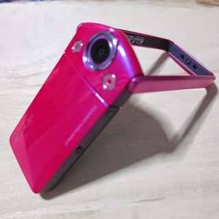 Beauty Selfie Camera - Casio TR10