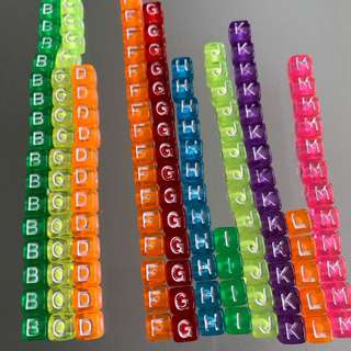 Alphabet Cubes - String Your Name!
