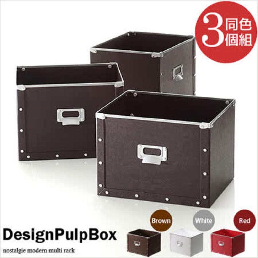 硬質大空間收納盒-3入組-3色可選